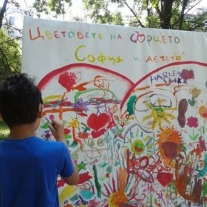 gallery-art-cvetovete-na-sarceto-6