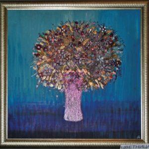 gallery-art-izlojba-qnka-trachuk-1