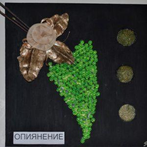 gallery-art-izlojba-qnka-trachuk-10