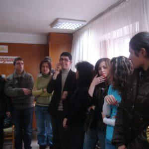 gallery-event-efektivno-obshtuvane-2008-3