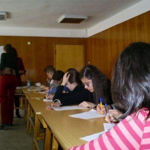 gallery-event-ekipnostta-v-semeistvoto-2008-1