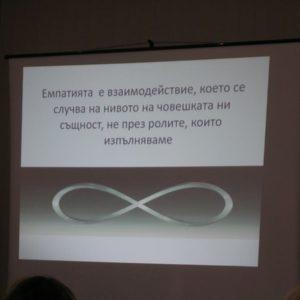 gallery-event-obshto-sabranie-2018-23