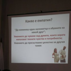 gallery-event-obshto-sabranie-2018-3