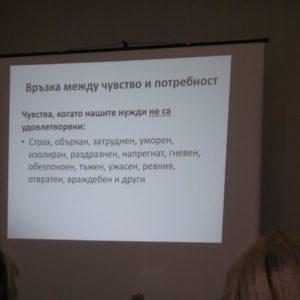 gallery-event-obshto-sabranie-2018-48