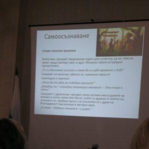gallery-event-obshto-sabranie-2018-49