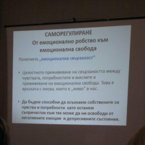 gallery-event-obshto-sabranie-2018-50