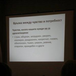 gallery-event-obshto-sabranie-2018-6