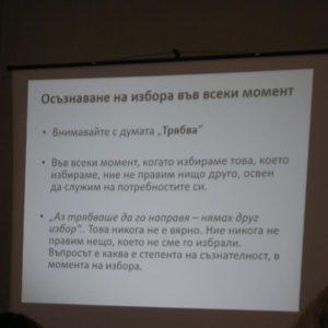 gallery-event-obshto-sabranie-2018-67