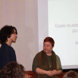 gallery-event-seminar-03-2017-29