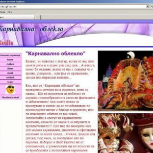 gallery-event-web-design-20