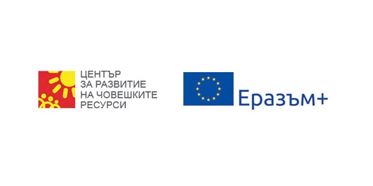 UNSPOKEN – Project funded by the Erasmus + program of the European Union